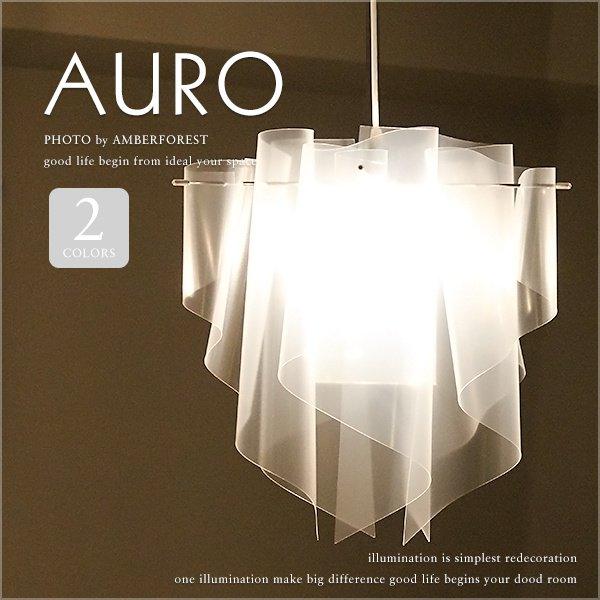 Auro-M Auro-L アウロM アウロL
