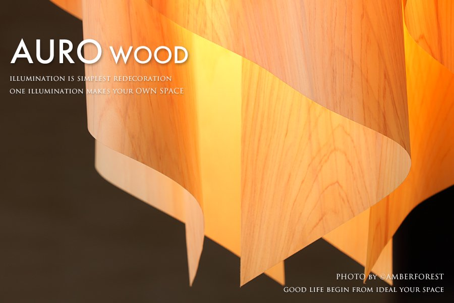 Auro wood M pendant lamp [アウロウッド] DI CLASSE