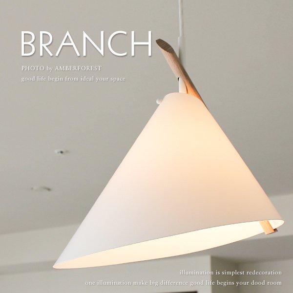 BRANCH ブランチ - DT-702