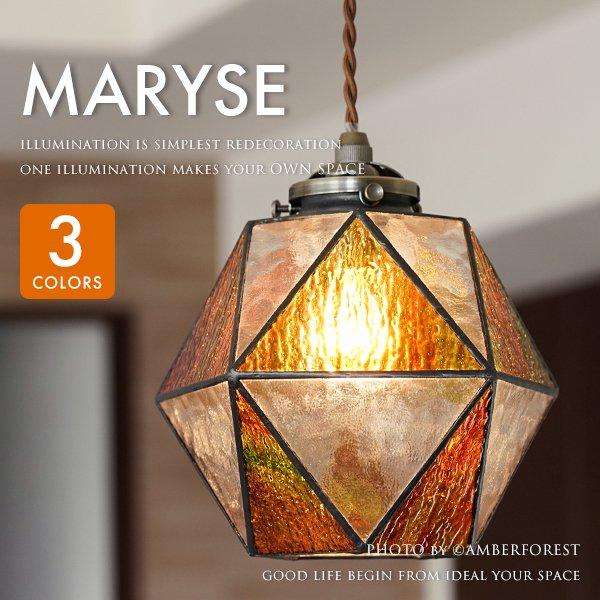 Maryse - INTERFORM LT-9338 マリーズ ステンドグラス レトロ