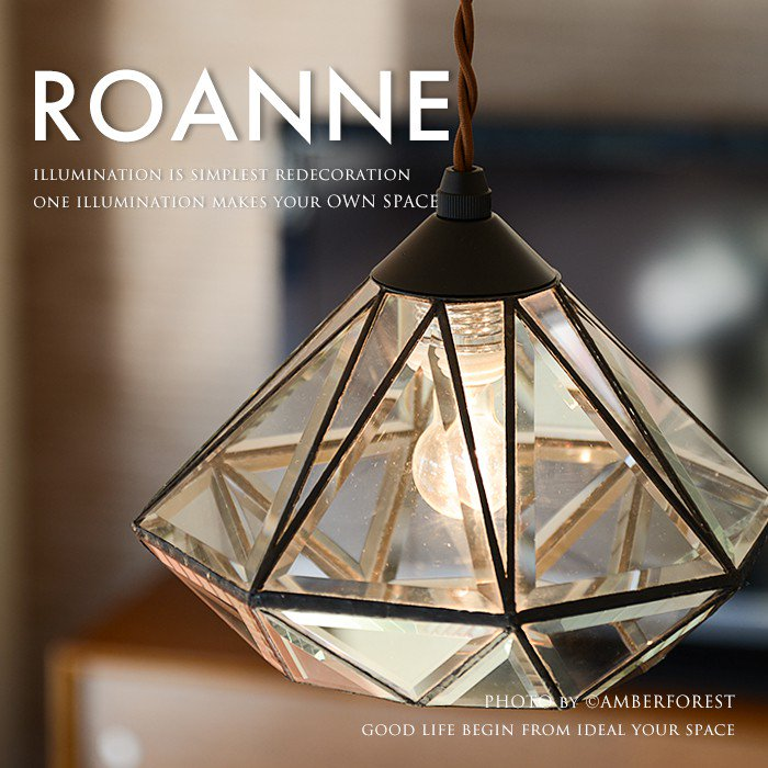 ROANNE ロアンヌ [LT-9683 LT-9686 LT-9685] INTERFORM インターフォルム