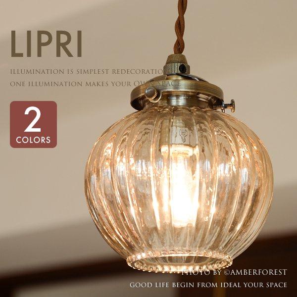 Lipri リプリ - LT-9551