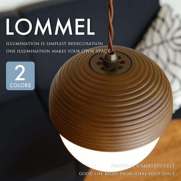 LOMMEL ロンメル - LT-9787