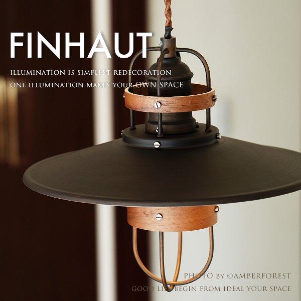 FINHAUT フィノー - LT-1312