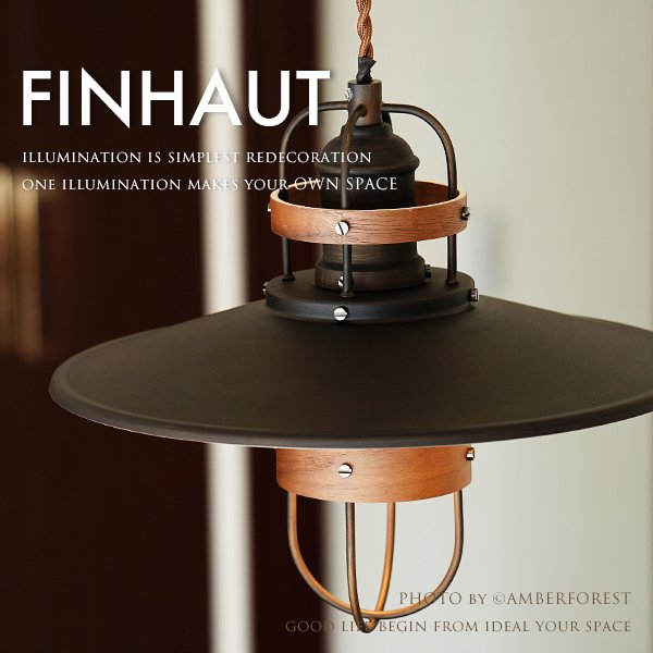 FINHAUT フィノー [LT-1312] INTERFORM インターフォルム