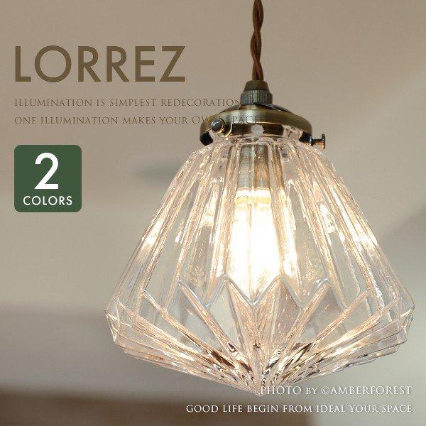 LORREZ ロレエ [LT-1589 LT-1590 LT-1591] INTERFORM インターフォルム