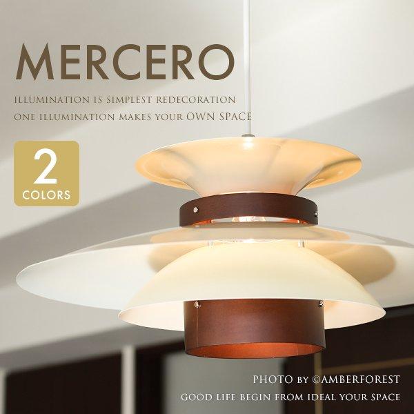 MERCERO メルチェロ - LT-7441