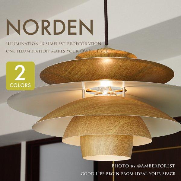Norden ノルデン - LT-8822