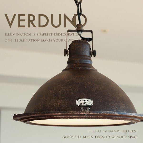 Verdun ヴェルダン - LT-8800