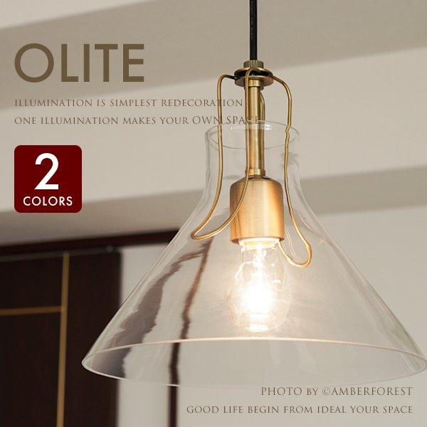 OLITE オリテ - LT-1607