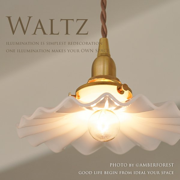 WALTZ [HS204] HOMESTEAD