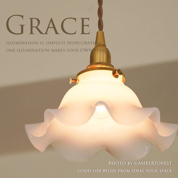 GRACE グレース - HS203