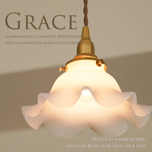 GRACE [HS203] HOMESTEAD