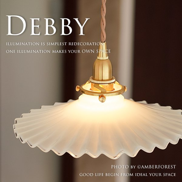 DEBBY [HS205] HOMESTEAD