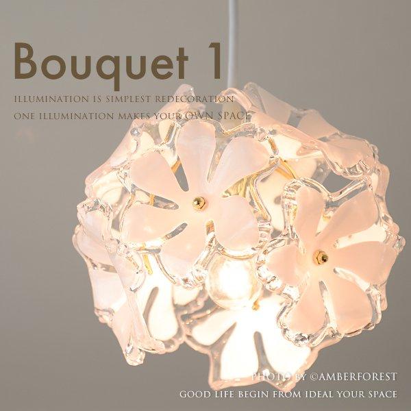 Bouquet pendant ブーケペンダント [GEM-6873] KISHIMA キシマ