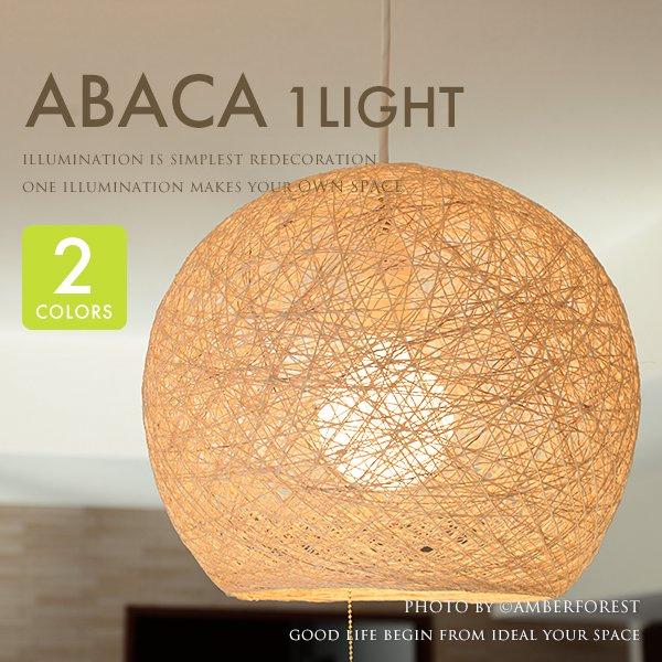 ABACA SPHERE アバカスフィア - GEM-844P