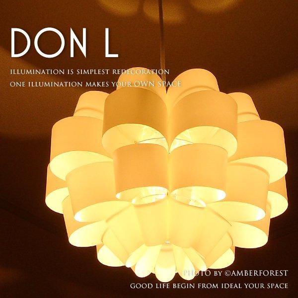 DON2 - P.P. SHADE