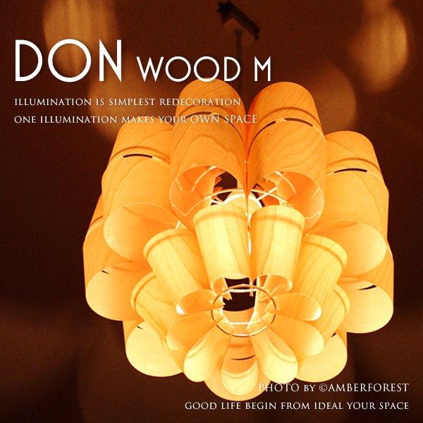 DON Wood - P.P WOOD SHADE