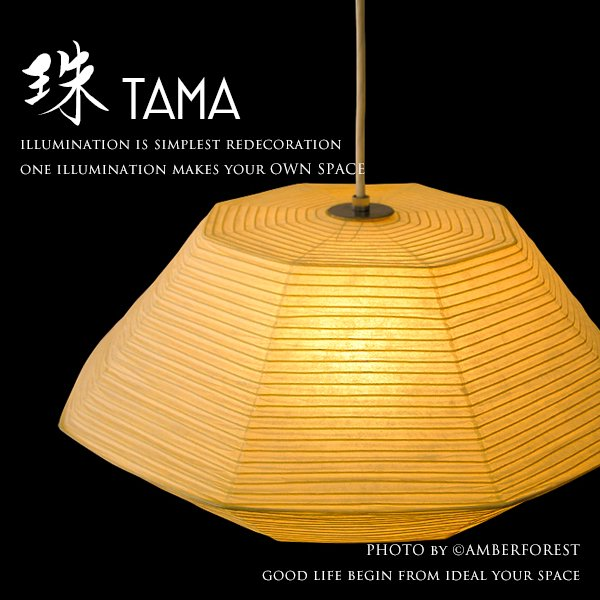 TAMA 珠 - LANTERN SHADE