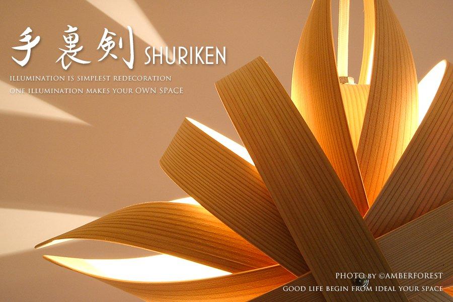 SHURIKEN [手裏剣] 照明作家 谷俊幸