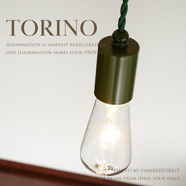 TORINO [GLF-3479GR] 後藤照明