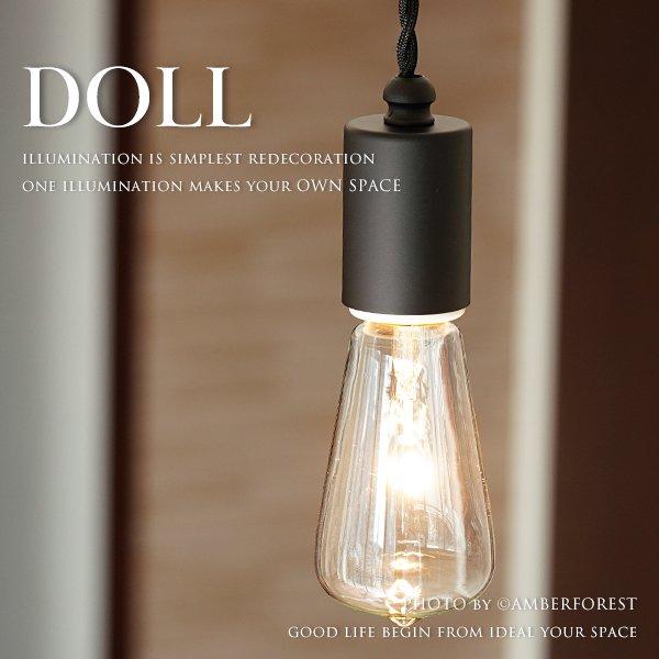 DOLL [GLF-3479BK] 後藤照明