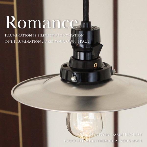 Romance 1灯 - GLF-3141