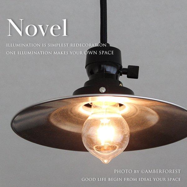 Novel 1灯 - GLF-3230