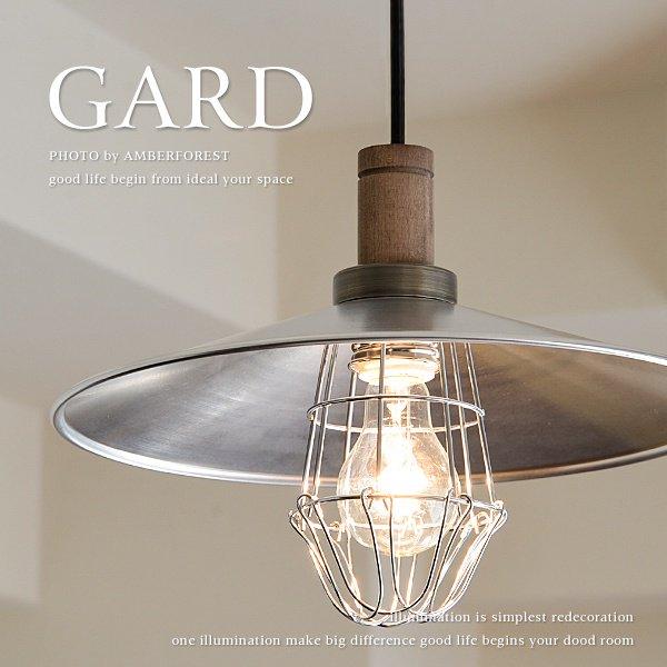 GARD - GLF-3216