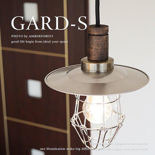 GARD-S - GLF-3146