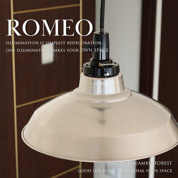 ROMEO - GLF-0106