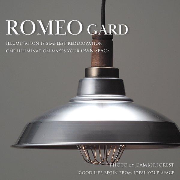 ROMEO GARD - GLF-3148
