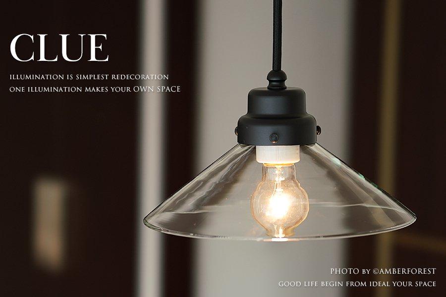 CLUE 1灯 - GLF-3226