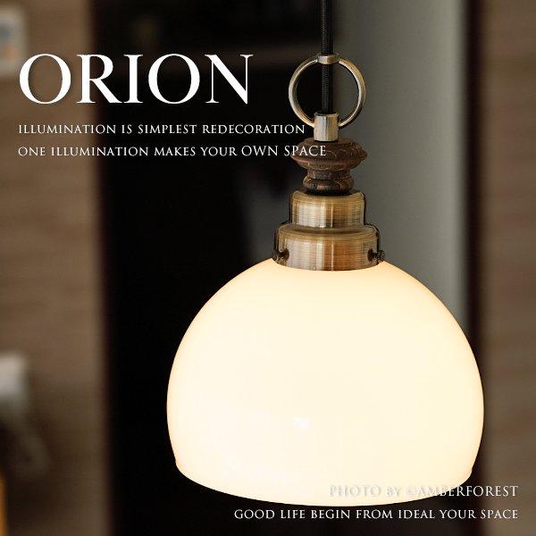 オリオン・CP型 - GLF-3361