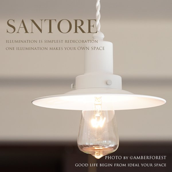 Santore [GLF-3481WH] 後藤照明