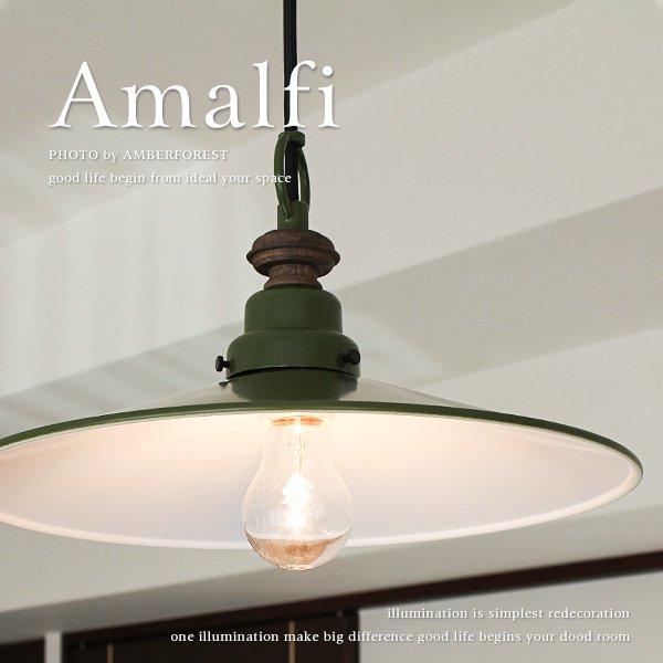 アマルフィ [GLF-3338] 後藤照明