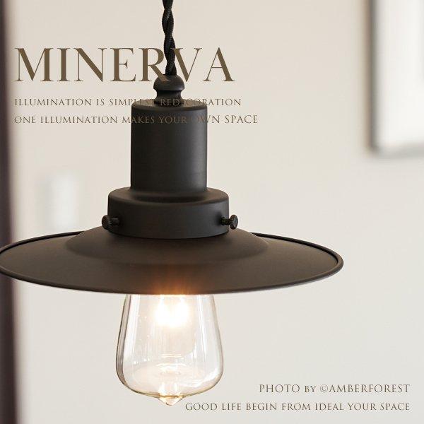 Minerva [GLF-3481BK] 後藤照明