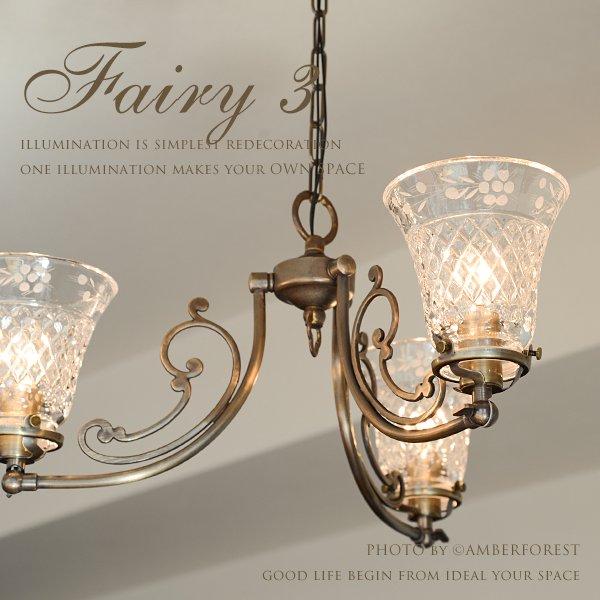 FAIRY 3LIGHT [FC-634A3 006] amor collection