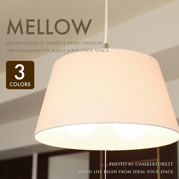 MELLOW メロウ - Standard HP-108