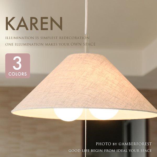 KAREN [Standard HP-109] HARVEST