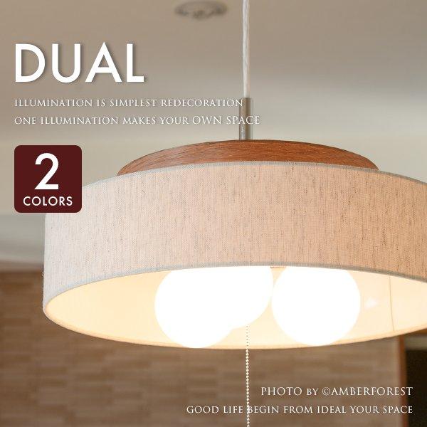 DUAL デュアル - CPL-1530