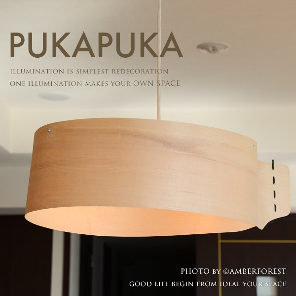 PUKA PUKA プカプカ [GDP-051] FLAMES フレイムス