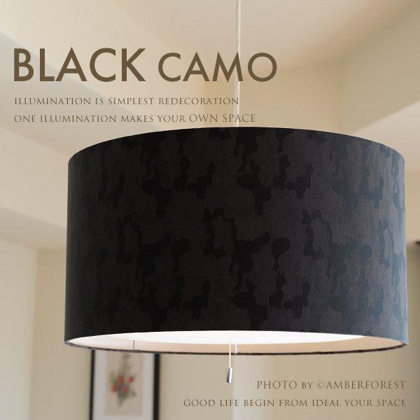 BLACK CAMO ブラックカモ - GDP-084BK