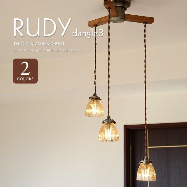 RUDY dangle3 ルディダングル3 - LT-8896