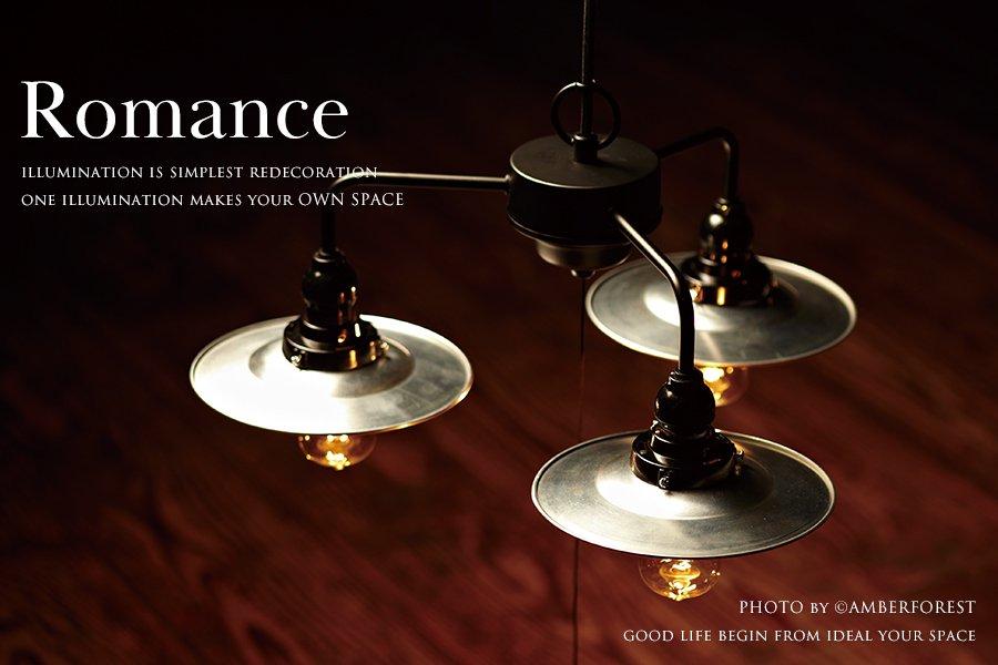Romance 3灯 - GLF-3142