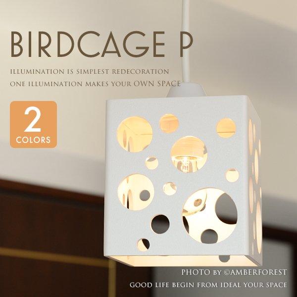 BIRDCAGE バードケージミニ - GDP-012