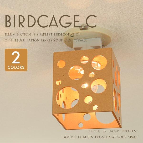 BIRDCAGE バードケージ - DC-012