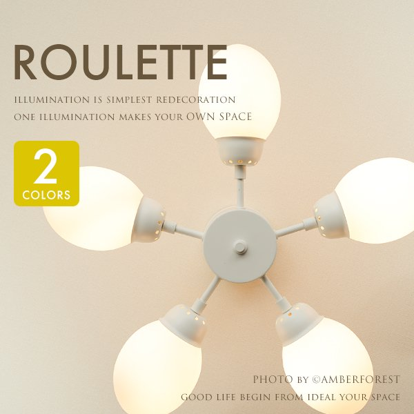 ROULETTE (TP-288) シーリングライト ホワイト ゴールド