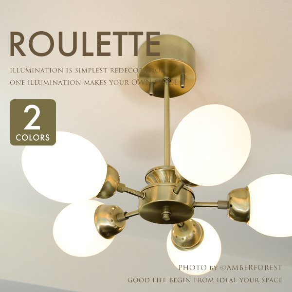 ROULETTE - CUBE TP-288 ミッドセンチュリー デザイン照明