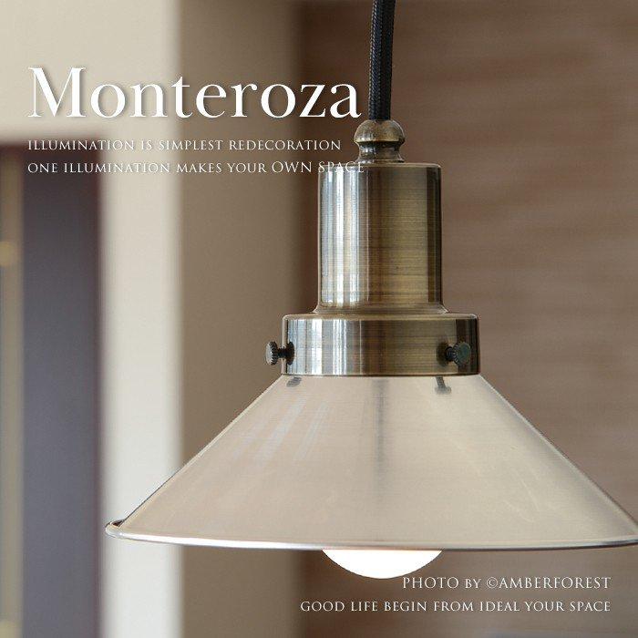 モンテローザ - GLF-3467